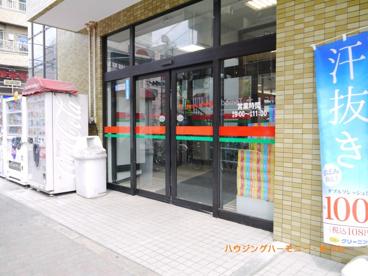 コモディ イイダ 上板橋店の画像3