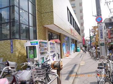 コモディ イイダ 上板橋店の画像5
