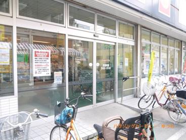 コモディ イイダ 幸町店の画像3