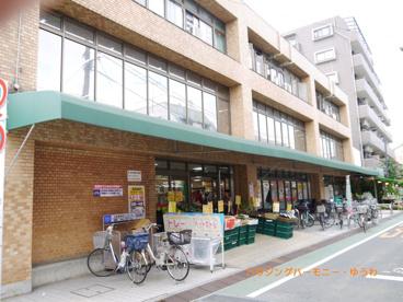 コモディ イイダ 東新町店の画像3