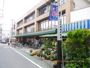コモディ イイダ 東新町店の画像4