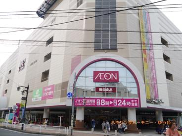 イオン 板橋店の画像2