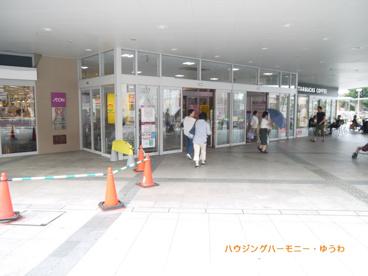 イオン 板橋店の画像3