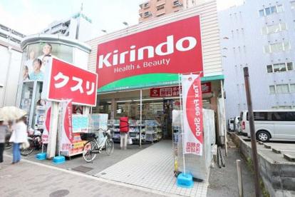 キリン堂江坂店の画像1