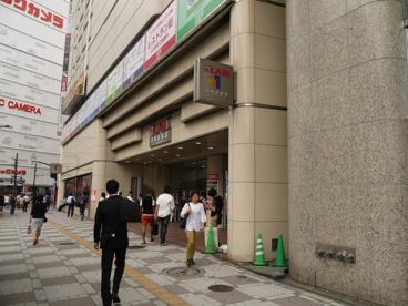 LABI1 日本総本店 池袋の画像1