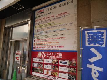 LABI1 日本総本店 池袋の画像3