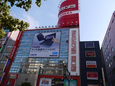 ビックカメラ 池袋西口店の画像3