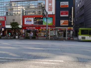 ビックカメラ 池袋西口店の画像4