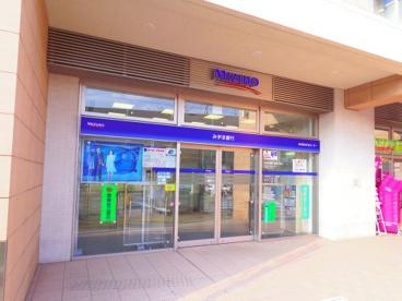 みずほ銀行 宮前平支店の画像1