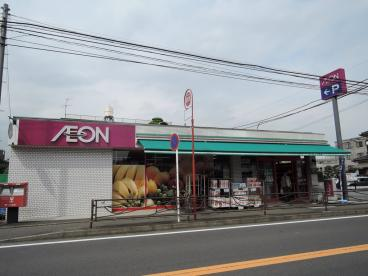 まいばすけっと 小台2丁目店の画像1
