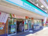 ファミリーマート 宮前小台1丁目店
