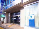 横浜銀行 鷺沼支店