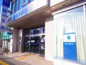 横浜銀行 鷺沼支店の画像1