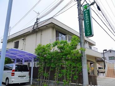 岡本歯科 西大寺診療所の画像2
