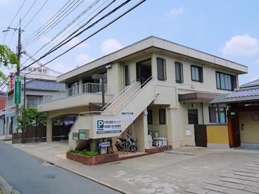 岡本歯科 西大寺診療所の画像3
