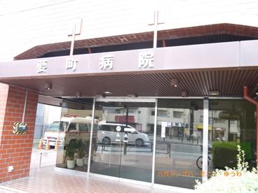 要町病院の画像4