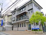 安井歯科診療所