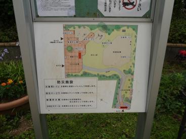 上池袋東公園の画像2