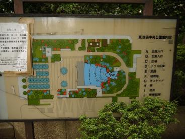 東池袋中央公園の画像4