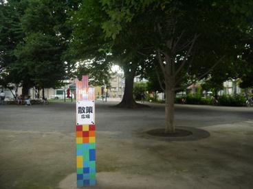 椎名町公園の画像3