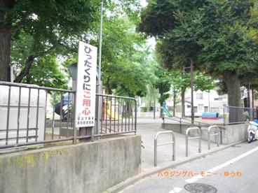 南長崎はらっぱ公園の画像2