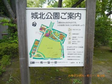 城北交通公園の画像2