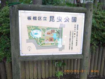昆虫公園の画像2