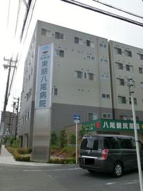 東朋八尾病院の画像3
