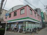 ファミリーマート 近鉄河内小阪駅南口店
