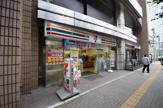 セブンイレブン・文京音羽1丁目店
