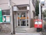 松ノ木郵便局