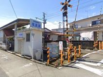 大雄山線『塚原』駅