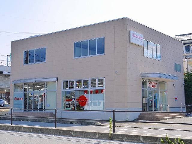 NTTドコモショップ 阪奈宝来店の画像