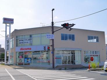 NTTドコモショップ 阪奈宝来店の画像2