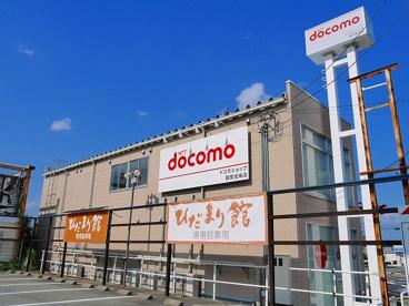 NTTドコモショップ 阪奈宝来店の画像4