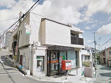 刀根山郵便局の画像1