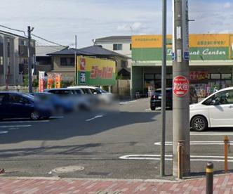 ジャパン豊中曽根店の画像1