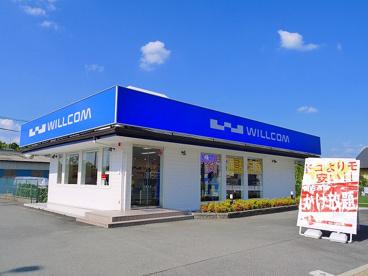 ウィルコムプラザ 西大寺店の画像1