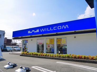ウィルコムプラザ 西大寺店の画像3