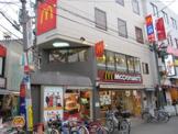 マクドナルド 阪急塚口店