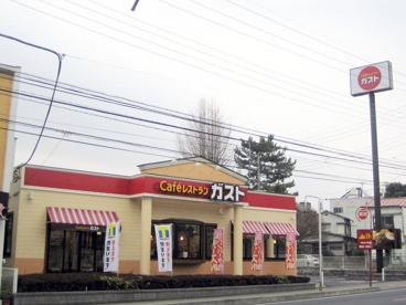 ガスト 宇都宮大学前店の画像1