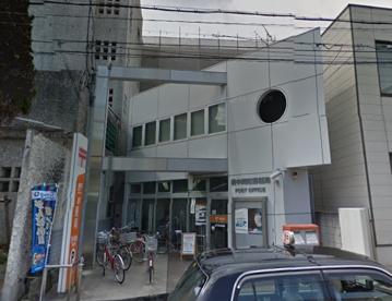 豊中岡町郵便局の画像1