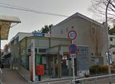 吹田高野台郵便局