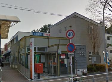 吹田高野台郵便局の画像1