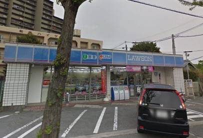 ローソン 豊中上新田店の画像1