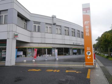 流山郵便局の画像1