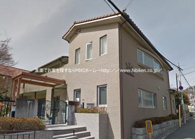 みすず学園桜ケ丘保育園の画像1