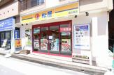 松屋 関大前店