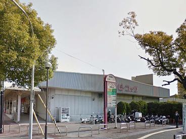 大丸ピーコック 津雲台店の画像1