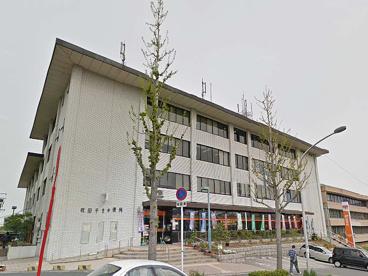 吹田千里郵便局の画像1